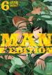 EAT-MAN COMPLETE EDITION 6(シリウスKC)