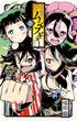 常住戦陣!!ムシブギョー 15 (少年サンデーコミックス)(少年サンデーコミックス)