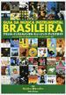 ブラジル・インストルメンタル・ミュージック・ディスクガイド ショーロ、ボサノヴァからサンバ・ジャズ、コンテンポラリーまで