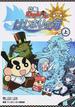 回転むてん丸(マイクロマガジン☆コミックス) 4巻セット(マイクロマガジン☆コミックス)