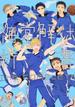 海常解体新書 THE COMPLETE (mimi.comics)