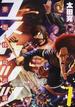 夢想体現遊戯ユメウツツ 1 (マイクロマガジン☆コミックス)(マイクロマガジン☆コミックス)