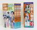 日本人物史 れは歴史のれ 4巻セット