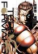 テラフォーマーズ OVA同梱版 10 (ヤングジャンプコミックス)(ヤングジャンプコミックス)