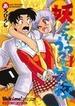 妖こそ!うつつの分校(MANGA TIME C) 3巻セット(まんがタイムコミックス)