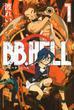 BB.HELL 1 (週刊少年マガジンKC)(少年マガジンKC)