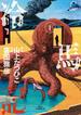 冷馬記 1 (ビッグコミックス)(ビッグコミックス)