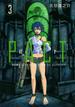 PACT 3 BOMB DISPOSAL TEAM SF BATTLE (ヤンマガKC)(ヤンマガKC)