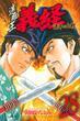 遮那王義経源平の合戦 28 (講談社コミックス)(月刊少年マガジンKC)