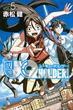 UQ HOLDER! 5 (週刊少年マガジン)(少年マガジンKC)