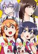 彩陽女子高食物調理科 1(アクションコミックス)