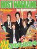HOST MAGAZINE Vol.37(2014Dec) ホストマガジン3周年記念号も新企画がいっぱい