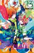 ハレルヤオーバードライブ! 13 (ゲッサン少年サンデーコミックス)(ゲッサン少年サンデーコミックス)