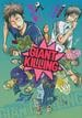 GIANT KILLING 34 (モーニングKC)