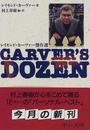 Carver's dozen