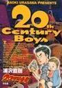 オンライン書店ビーケーワン:20世紀少年 2