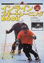 インラインスキートレーニングBOOK カービング上達の秘訣満載 Northland books