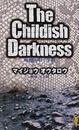 オンライン書店ビーケーワン:暗闇の中で子供