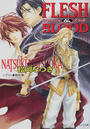 オンライン書店ビーケーワン:Flesh & blood 2