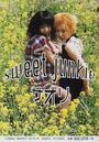 Sweet junkie