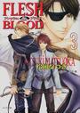 オンライン書店ビーケーワン:Flesh & blood 3