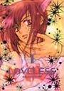 LOVELESS(Zero−sum comics)