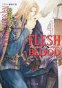 オンライン書店ビーケーワン:Flesh & blood 4