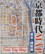 京都時代MAP