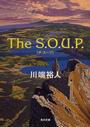 オンライン書店ビーケーワン:The S.O.U.P.
