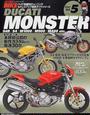 : Ducati monster