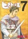 ヒストリエ(アフタヌーンKC) 9巻セット(アフタヌーンKC)