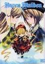 Rozen maiden 4 バーズコミックス