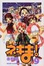 魔法先生ネギま! 9 講談社コミックス Shonen magazine comics 3484巻