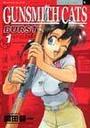 オンライン書店ビーケーワン:Gunsmith cats burst 1