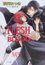 オンライン書店ビーケーワン:Flesh & blood 8