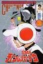 オンライン書店ビーケーワン:チェンジング・ナウ 3