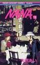 オンライン書店ビーケーワン:Nana 14