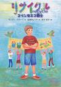 オンライン書店ビーケーワン:リサイクル