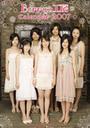 Berryz工房(2007年度カレンダー) 56