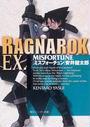 安井/健太郎∥〔著〕: ラグナロクEX. MISFORTUNE
