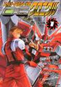 原作パンプレスト、漫画八房 龍之助他: スーパーロボット大戦OGクロニクル VOL.1