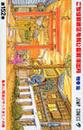 秋本/治∥著: こちら葛飾区亀有公園前派出所 第152巻