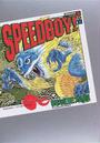 オンライン書店ビーケーワン:SPEEDBOY!