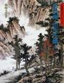 水墨画・山水を描く