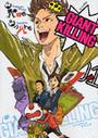 GIANT KILLING(モーニングKC) 38巻セット(モーニングKC)