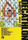 書籍と電子書籍のハイブリッド書店【honto】※旧オンライン書店bk1で買える「デカスロン」の画像です。価格は689円になります。