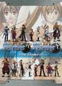 英雄伝説空の軌跡FC&SC PSP版公式攻略ガイドブック