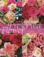 バラと薔薇色の瞬間