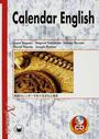 英語カレンダーでめぐる文化と歴史