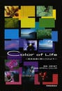 Color of Life